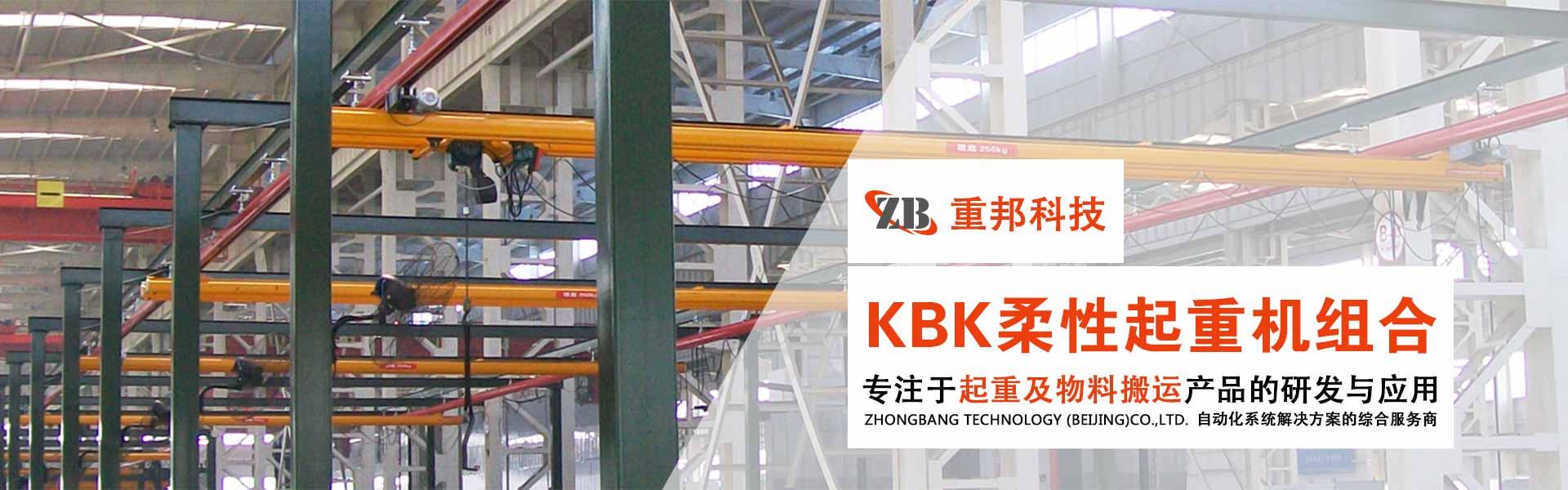 KBKxuanbi吊